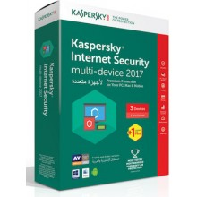 Kaspersky Internet Security 2017 Multi-device Offers