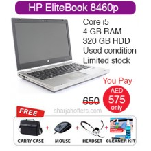 HP Laptop EliteBook 8460p Best Price Offers in Sharjah