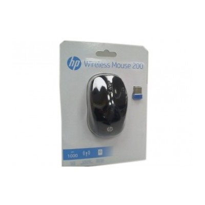 HP Wireless Mouse 200 Offer Price in Sharjah UAE