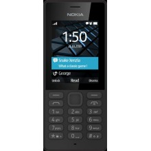 Nokia 150 Mobile Best Offer Price in Sharjah UAE