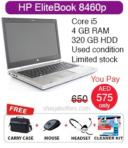 HP Laptop Offers in Sharjah UAE